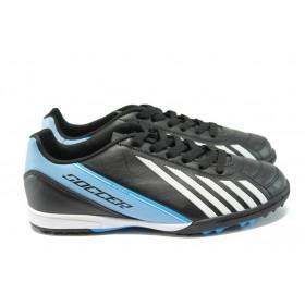 Спортни мъжки обувки - висококачествена еко-кожа - сини - EO-6378