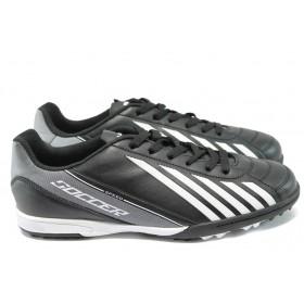 Спортни мъжки обувки - висококачествена еко-кожа - черни - EO-6379