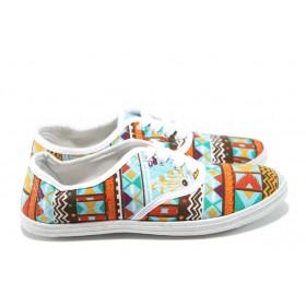 Равни дамски обувки - висококачествен текстилен материал - бели - EO-6401