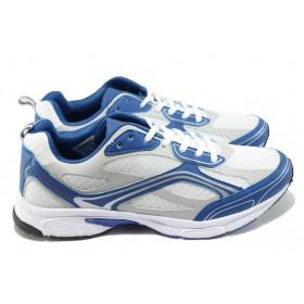 Спортни мъжки обувки - еко-кожа с текстил - бели - БР 6314 бял-син
