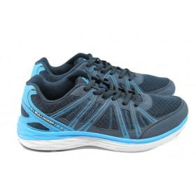 Спортни мъжки обувки - еко-кожа с текстил - сини - БР 00830 син