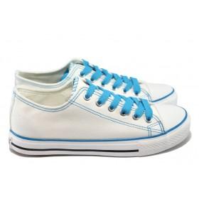 Юношески маратонки - висококачествен текстилен материал - бели - БР 6295 бял-син