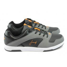 Спортни мъжки обувки - висококачествена еко-кожа - черни - Jump 4754 черен