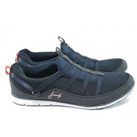 Спортни мъжки обувки - висококачествен текстилен материал - сини - Jump 1961 син