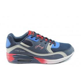 Мъжки маратонки - висококачествен текстилен материал - тъмносин - EO-7847