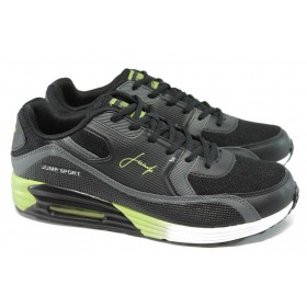 Спортни мъжки обувки - висококачествена еко-кожа - черни - Jump 10486 черни