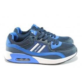Спортни мъжки обувки - текстилен материал - сини - БР 52096 син