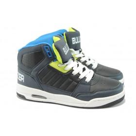 Юношески маратонки - висококачествена еко-кожа - черни - БР 52012 черен-син