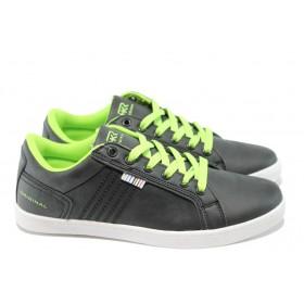 Юношески маратонки - висококачествена еко-кожа - сиви - МА 3481 сив