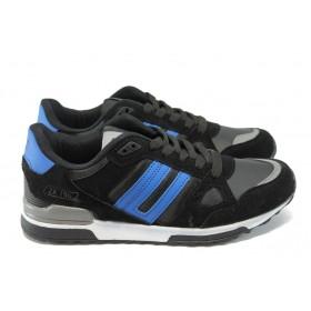 Юношески маратонки - висококачествена еко-кожа - черни - МА 84491 черен