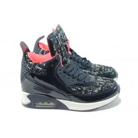 Дамски спортни обувки - висококачествен текстилен материал - тъмносин - РС 16 т.син