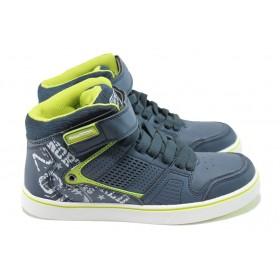 Юношески маратонки - висококачествена еко-кожа - сини - БР 52088 син