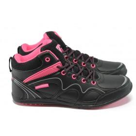 Юношески маратонки - висококачествена еко-кожа - черни - БР 52001 черен-циклама
