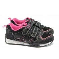 Детски маратонки - висококачествена еко-кожа - черни - БР 52200 черен 31/35