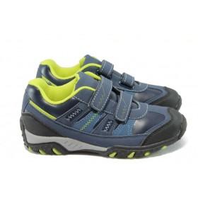 Детски маратонки - висококачествена еко-кожа - тъмносин - БР 52153 т.син 31/35