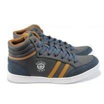 Спортни мъжки обувки - висококачествена еко-кожа - тъмносин - Jump 11573 т.син