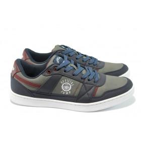 Спортни мъжки обувки - висококачествена еко-кожа - сиви - Jump 11575 сив-син