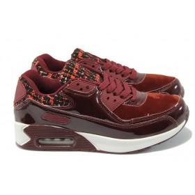 Дамски спортни обувки - висококачествена еко-кожа в съчетание с еко кожа-лак -  - РС 26 бордо