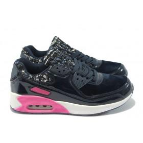 Дамски спортни обувки - висококачествена еко-кожа в съчетание с еко кожа-лак - сини - РС 26 син