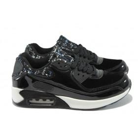 Дамски спортни обувки - висококачествена еко-кожа в съчетание с еко кожа-лак -  - РС 26 черен