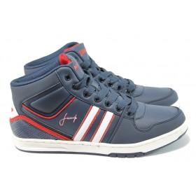 Юношески маратонки - висококачествена еко-кожа - сини - Jump 11790 син