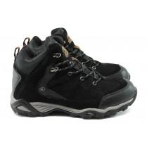 Мъжки боти - висококачествена еко-кожа - черни - БР 52134 черен