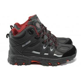 Юношески боти - висококачествена еко-кожа - черни - БР 52065 черен-червен