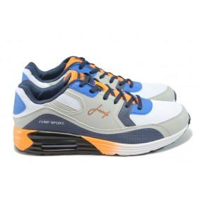 Мъжки маратонки - висококачествен текстилен материал - бели - EO-7835