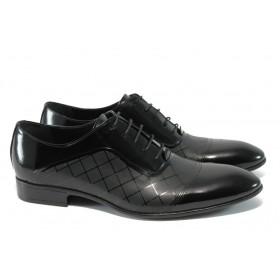 Мъжки обувки - естествена кожа - черни - EO-5854