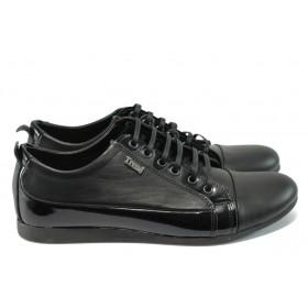 Спортни мъжки обувки - естествена кожа - черни - EO-5855