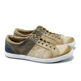 Спортни мъжки обувки - естествена кожа - бежови - EO-5910