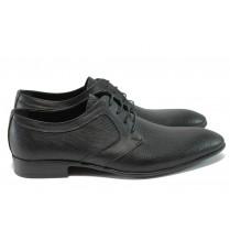 Мъжки обувки - естествена кожа - черни - EO-5926