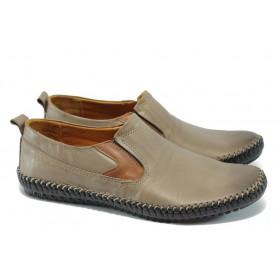 Мъжки обувки - естествена кожа - бежови - EO-5993