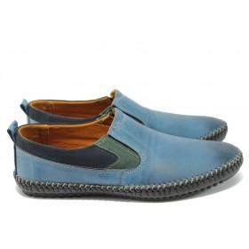 Мъжки обувки - естествена кожа - сини - EO-5992