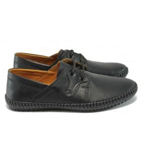 Мъжки обувки - естествена кожа - червени - EO-5994