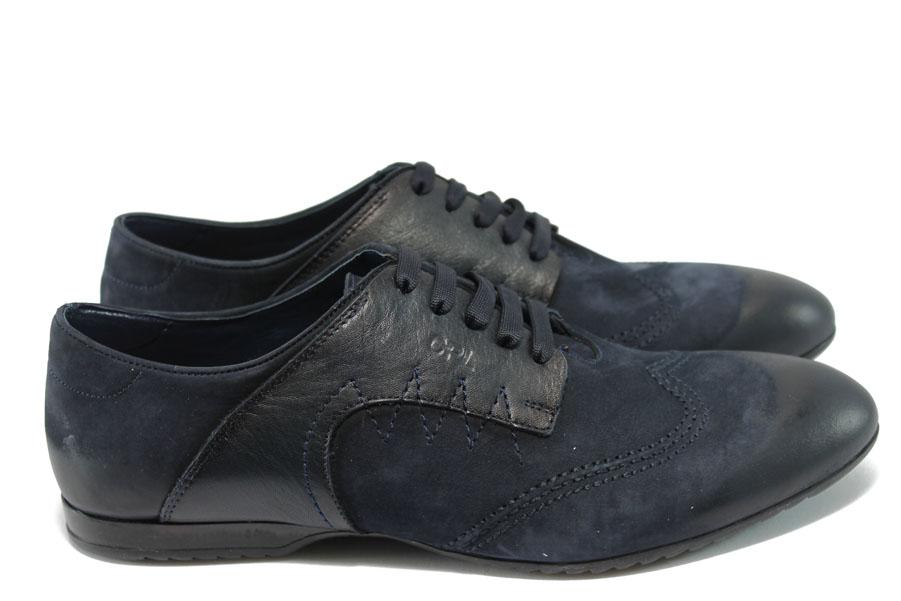 Мъжки обувки - естествен набук - сини - EO-5995