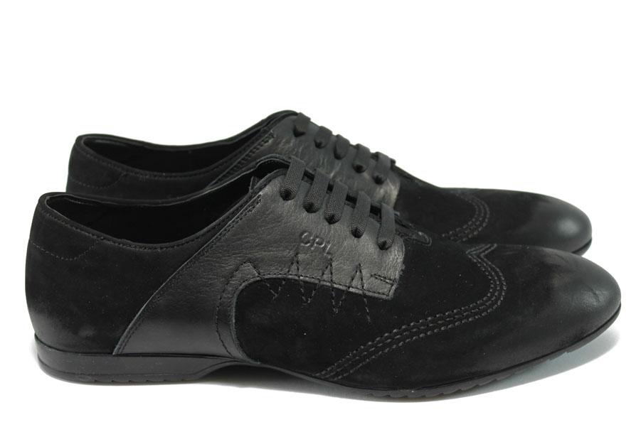 Мъжки обувки - естествен набук - черни - EO-5996
