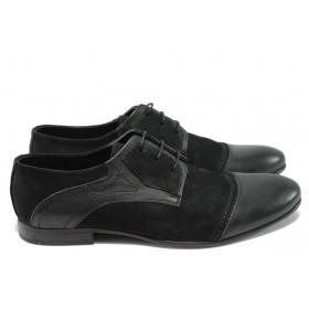 Мъжки обувки - естествен набук - черни - EO-5999