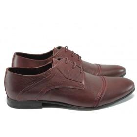 Мъжки обувки - естествена кожа - бордо - EO-6000