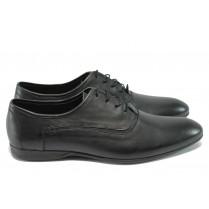 Мъжки обувки - естествена кожа - черни - EO-5998