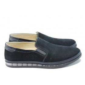 Мъжки обувки - естествен набук - сини - EO-6066