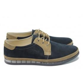 Мъжки обувки - естествен набук - сини - EO-6067