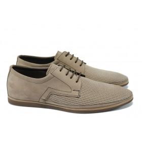 Спортно-елегантни мъжки обувки - естествен набук - бежови - EO-6068