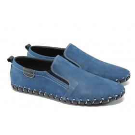 Мъжки обувки - естествен набук - сини - EO-6088
