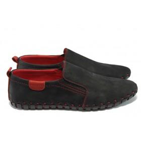 Мъжки обувки - естествен набук - черни - EO-6089