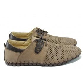 Мъжки обувки - естествен набук - бежови - EO-6090
