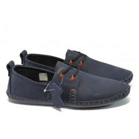 Мъжки обувки - естествен набук - сини - EO-6114