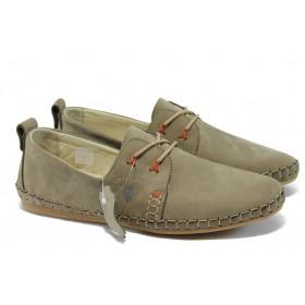 Мъжки обувки - естествен набук - бежови - EO-6115