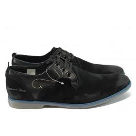 Мъжки обувки - естествен набук - черни - EO-6117