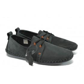 Мъжки обувки - естествен набук - черни - EO-6133